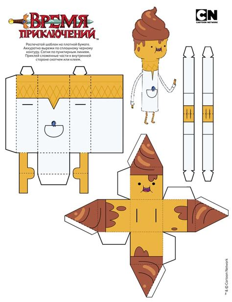 Papercraft Adventure Time - 158 best images about adventure time on swords