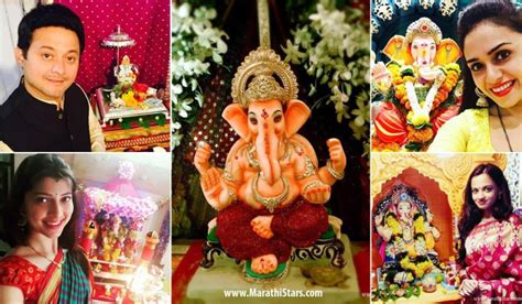 the actor ganesh song marathi actor actress ganpati festival celebration photos 2015