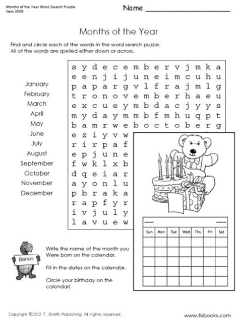 printable word search months of the year months of the year word search puzzle
