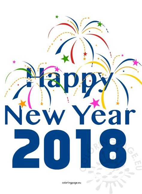 happy new year 2018 printable merry christmas happy happy new year 2018 printable merry christmas and happy