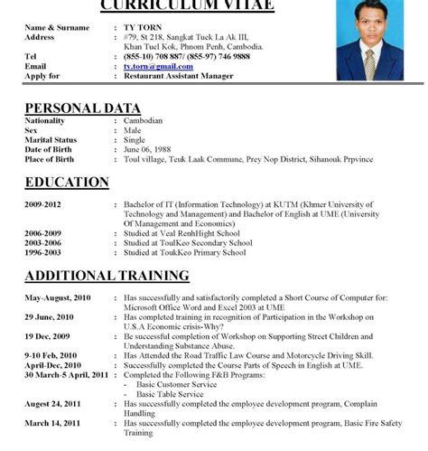 formidable make resume in pdf format in sample resumes pdf