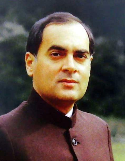 rajiv gandhi biography com image gallery rajiv gandhi