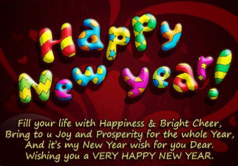 happy new year 2016 wishing quotes for your boyfriend and