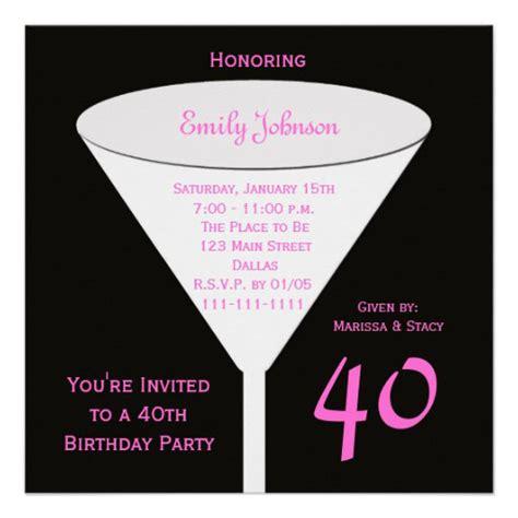birthday party invitations   party ideas