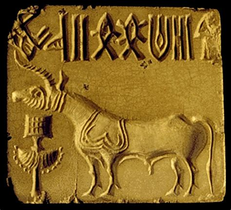 ancient culture religion and culture the indus valley civilization