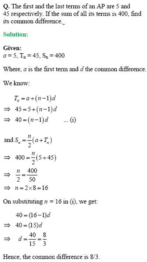 pattern math questions new exam pattern in cbse download pdf