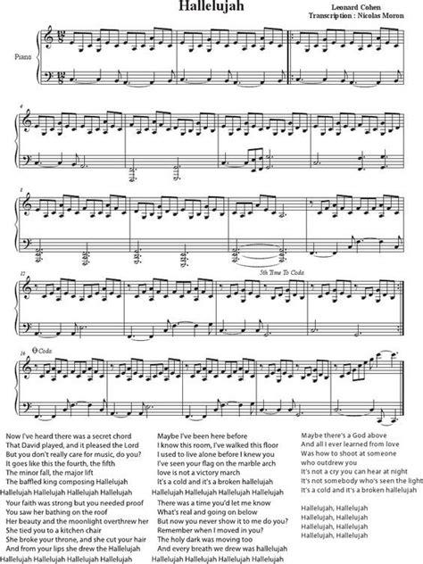 printable version of song lyrics hallelujah cohen rufus wainwright shrek best sheet