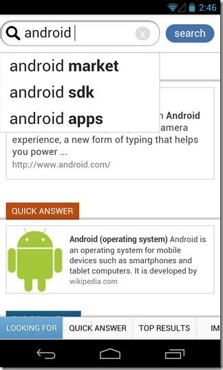 search engines for android izik is an intuitive tablet ready search engine for android ios