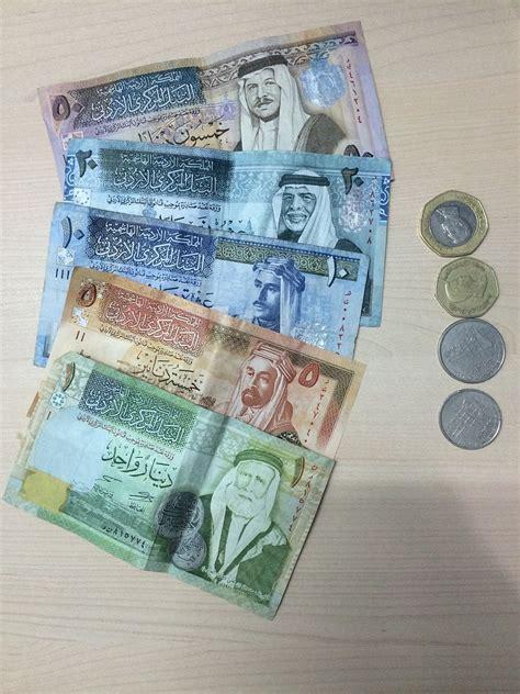 Dinar Shoes dinars to us dollars mens health network