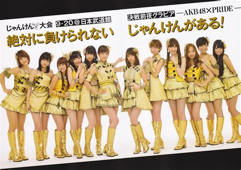 akb48 request hour set list best 100 2012 just akb and