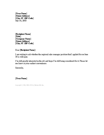 Request Letter Bir Letter Requesting Status Of Open Position For Microsoft Sle Access