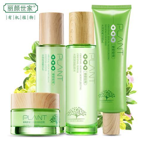Nourish Wrinkle Remover Foam Anti Aging Series original plant black spot removal wrinkle removal skin