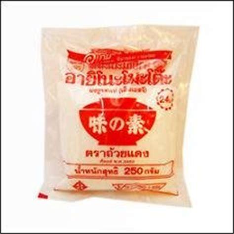 Diskon Ajinomoto Umami Seasoning 250 Gr ajinomoto monosodium glutamate msg 250 gram made in thailand other products