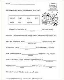 free printable english worksheets for grade 2 laptuoso