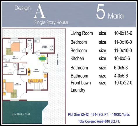 15 Marla House Maps Single Story 5 Marla House Plan Lamudi