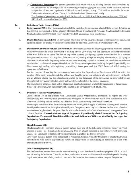 ibps pattern question paper ibps clerk exam question papers 2018 2019 student forum