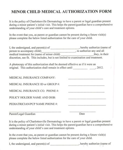 printable medical authorization forms