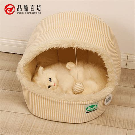 cheap cat beds online get cheap tent dog bed aliexpress com alibaba group