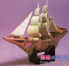 Origami Boats And Ships - origami paper on origami origami