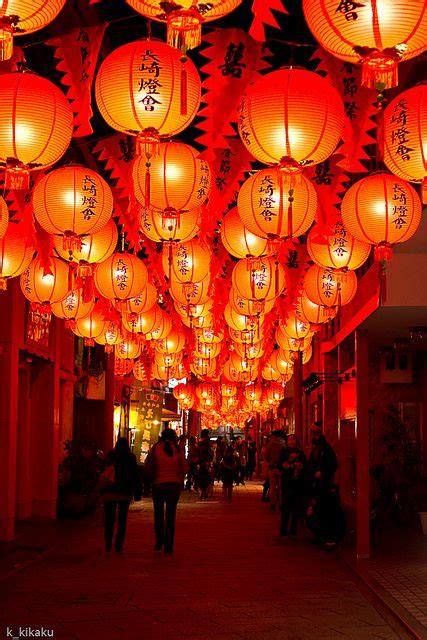 Japanese Ls And Lanterns beautiful japanese decorated with lanterns during