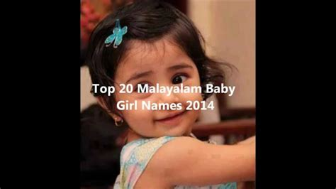 cute kerala baby girl top 20 malayalam baby girl names 2015 beautiful malayali
