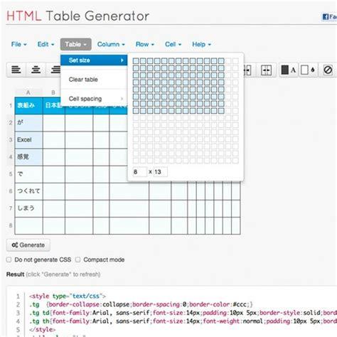 html generate table table作成の決定版 html cssで素早く手軽に表組みをしたいなら tables generator がお