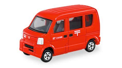 Takara Tomy Hitachi Construction Machinery Wheel Loader Zw220 Original tomica seriese no 61 no 80 lineup tomica takaratomy