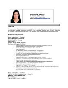 latest resume format sle 2015 schedule search results for model of curriculum vitae latest updated calendar 2015
