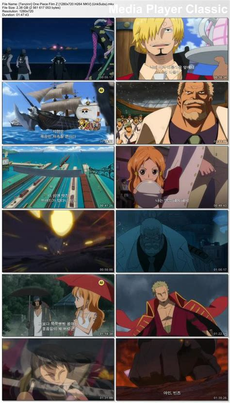 film z one piece online sub español one piece movie 4 english dubbed dagoraccessories