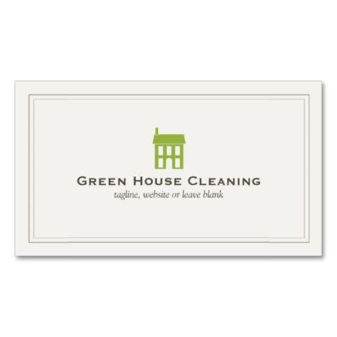 house cleaning business cards templates 17 best images about nature business card templates on
