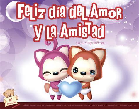 imagenes de amor y amistad bonitas wpid mascotas bonitas dia del amor y la amistad 2 jpg