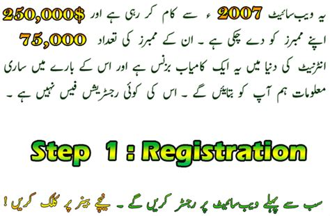 Online Money Making In Pakistan - information about makemoneypakistan com make money online in pakistan