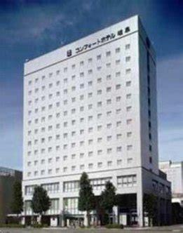 Comfort Hotel Gifu Gifu Japan Asia comfort hotel gifu gifu deals see hotel photos