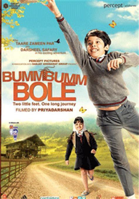 up film review wikipedia bumm bumm bole movie review 14365
