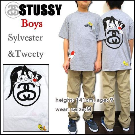 Stussy Stb by Reason Stussy ステューシー Tシャツ キッズ Sylvester Tweety T Shirt