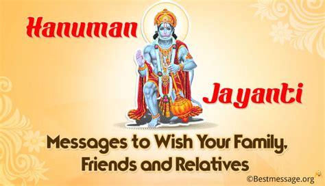 hanuman jayanti 2019 hanuman jayanti when is hanuman jayanti 2018 2019 and 2020 date