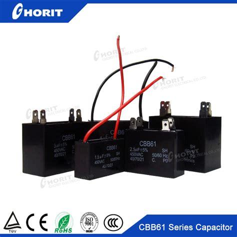 where do i buy an ac capacitor cd60 ac fan motor start capacitor 1 5uf buy ac motor start capacitor ac fan motor capacitor