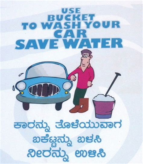 7 Ways To Conserve Water by Simple Ways To Save Water By Indiawaterportal Org