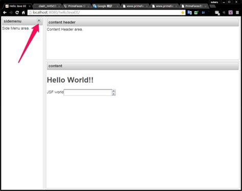 primefaces layout header primefacesを試してみる p layout clash m45の開発ブログ