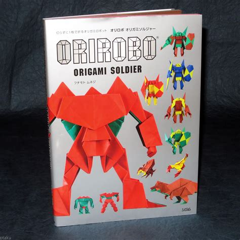 How To Make An Origami Soldier - orirobo japanese origami soldier robots otaku co uk