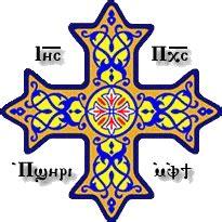 Calendrier Copte Pascha La P 226 Que Et La Semaine Sainte Copte Horizons D