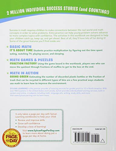 3rd grade math success 3rd grade math success activities exercises and