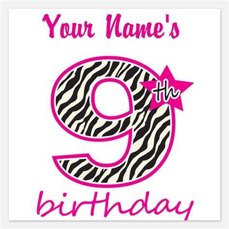 free printable birthday invitations 9 years old 9th birthday invitations for 9th birthday 9th birthday