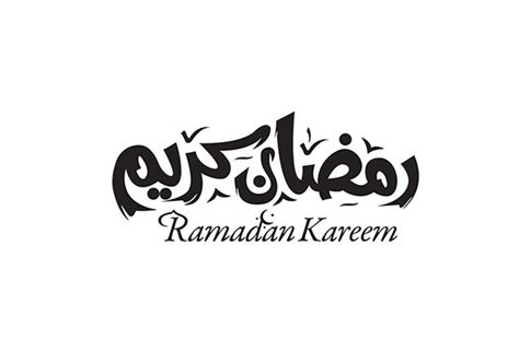 50 free ramadan kareem calligraphy pack for logos