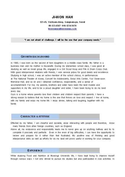 Personal Introduction Letter Exle Self Introduction Sle Source