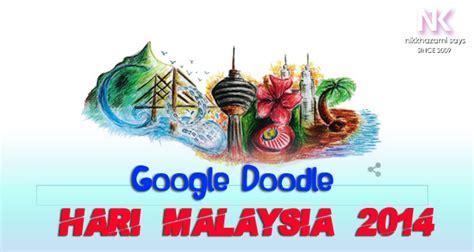 pelukis doodle malaysia doodle hari malaysia 2014 nikkhazami