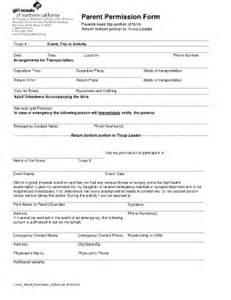 Scout Permission Slip Template by Parent Permission Slip Template Forms And Templates