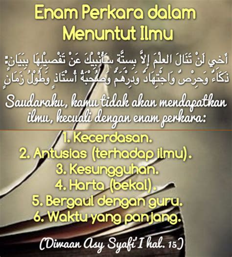 kata semangat belajar kata kata motivasi semangat belajar dalam islam kata