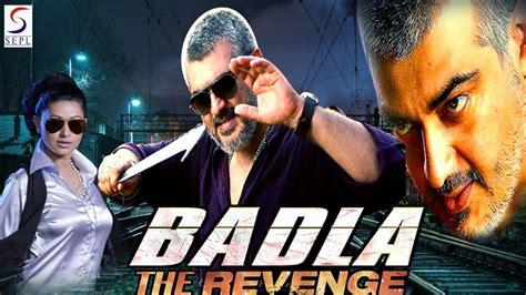 film 2017 hindi bollywood badla the revenge dubbed hindi movies 2017 full movie hd