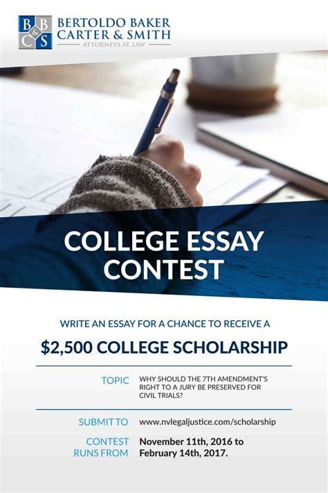 Scholarship Sweepstakes - scholarship essay contests scholarships essay contests